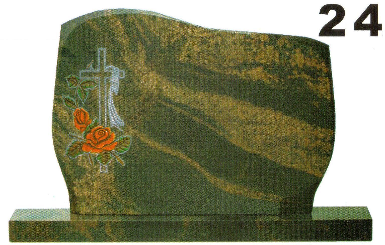 pomník Aurora